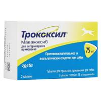 Трококсил (Zoetis) противовоспалительное и анальгетическое средство