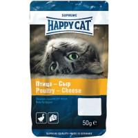 Лакомство Happy Cat для взрослых кошек всех