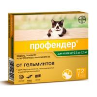 Капли Профендер от глистов для кошек весом