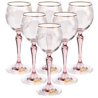 Набор бокалов для вина RONA Люция Розовая