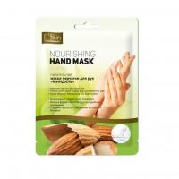 Маска перчатки для рук ELSKIN,питательная, миндаль,1пара