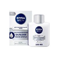 Бальзам после бритья NIVEA Восстанавливающий для чувствительной