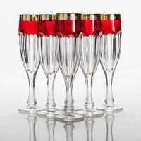 Набор бокалов для шампанского MORAVSKE SKLARNY KVE Сафари