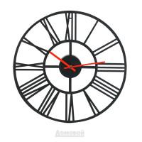 Часы металлические, черные с крупными римскими цифрами