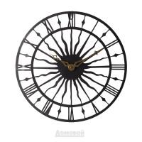Часы металлические, Солнце