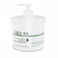ARAVIA Обертывание антицеллюлитное / Anti Cellulite Intensive