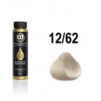 CONSTANT DELIGHT 12.62 масло для окрашивания волос,