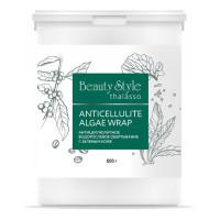 BEAUTY STYLE Обертывание антицеллюлитное водорослевое с зеленым кофе