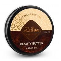 ZEITUN Крем масло для тела Ритуал восстановления