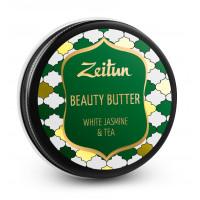 ZEITUN Бьюти баттер Белый жасмин и