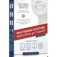 GLOBAL WHITE Система для домашнего отбеливания зубов