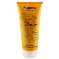 KAPOUS Бальзам с маслом арганы / Arganoil