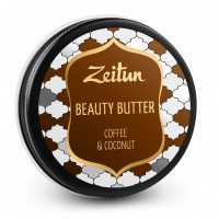 ZEITUN Бьюти баттер Кофе и кокос 55 мл