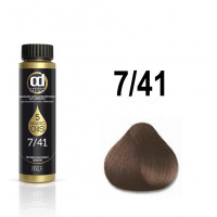 CONSTANT DELIGHT 7.41 масло для окрашивания волос,