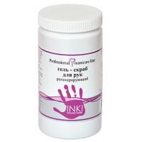 INKI Гель скраб регенерирующий для рук / Therapy