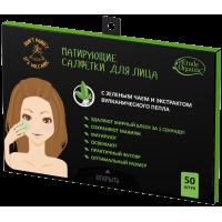 ETUDE ORGANIX Салфетки матирующие с зеленым чаем