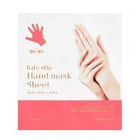 Holika Holika, Baby Silky Hand Mask