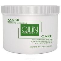 OLLIN Professional, Интенсивная маска для восстановления структуры