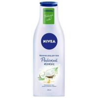 Nivea, Молочко уход для тела Райский кокос,