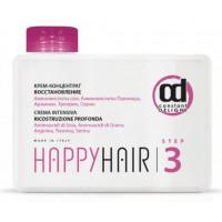 Constant Delight, Крем концентрат Счастье для волос