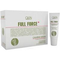 OLLIN Professional, Успокаивающая сыворотка для чувствительной кожи