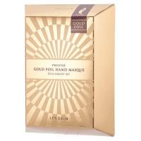 It's Skin, Prestige Gold Foil Hand Masque