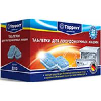 Таблетки для посудомоечных машин Topperr 3313