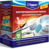 Таблетки для посудомоечных машин Topperr 3306