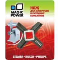 Нож для мясорубок Bosch, Zelmer, Philips, Braun