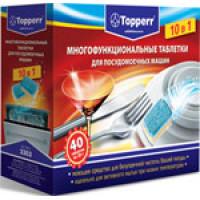 Таблетки для посудомоечных машин Topperr 40