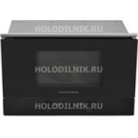 Встраиваемая микроволновая печь СВЧ Kuppersberg HMW