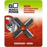 Нож для мясорубок Kenwood, Bork Magic Power