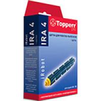 Щетка вал Topperr 2204 IRA4 для пылесосов