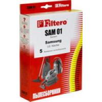 Набор пылесборников Filtero SAM 01 (5) Standard