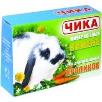 Чика Минеральный камень для кроликов 1 шт. арт.