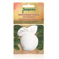 Закрома Минеральный камень «Яблочко наливное» для грызунов