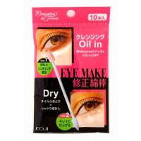 Koji Eye Make Oil in Средство косметическое