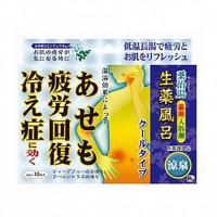 Yakujito Соль для принятия ванны освежающая