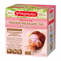 MegRhythm Паровая маска для глаз Ромашка