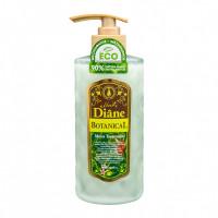 Moist Diane Botanical Moist Бальзам кондиционер Увлажнение,
