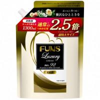 Funs Кондиционер парфюмированный для белья с ароматом
