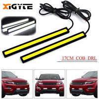 Автомобильная укладка 1шт 17 см COB светодиодные