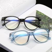 Мода Девушки Myopia Очки Очистить объектив Синий