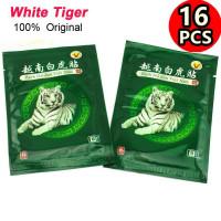 16PC Актуальные совместные наклейки Белый тигр ревматизм