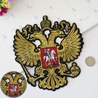 Золото российского герба ткань наклейки двуглавый орел