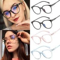 Компьютерные антибликовые очки с диоптриями