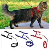 Регулируемая шлейка для кошек и маленьких собак