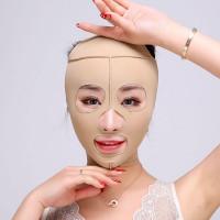 Уход для похудения маска лицо V линии
