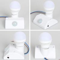 Инфракрасный датчик автоматического света лампа держатель переключатель
