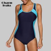 Спортивный женский цельный купальник Charmleaks